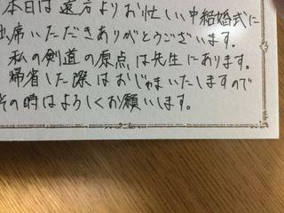 2016-04-29 18.02.23_512.jpg