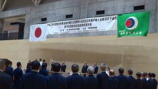 20160821高段者大会開会式)_512.jpg