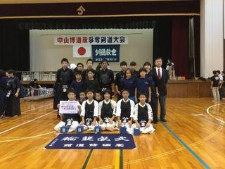 中山旗2015-2_512.jpg
