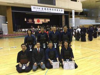 沖縄教職員大会2016-1_512.jpg
