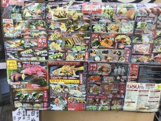 沖縄_512.jpg